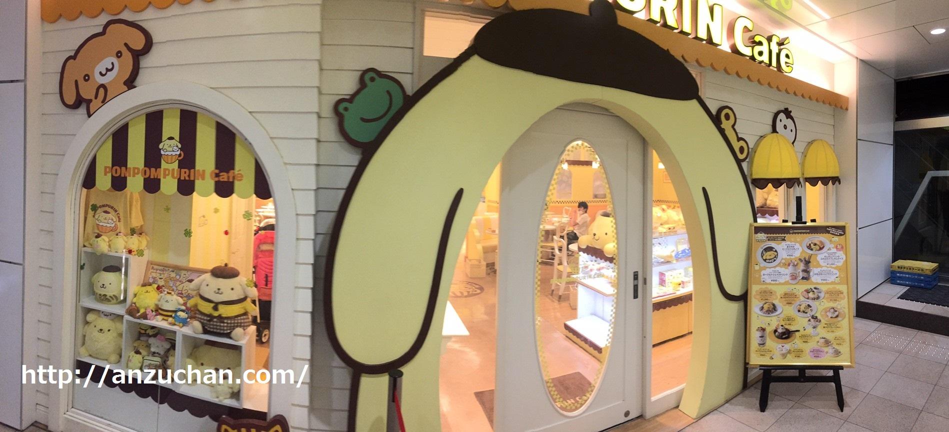 「ポムポムプリンカフェ」原宿店に行ってきました!混雑状況やメニューは?