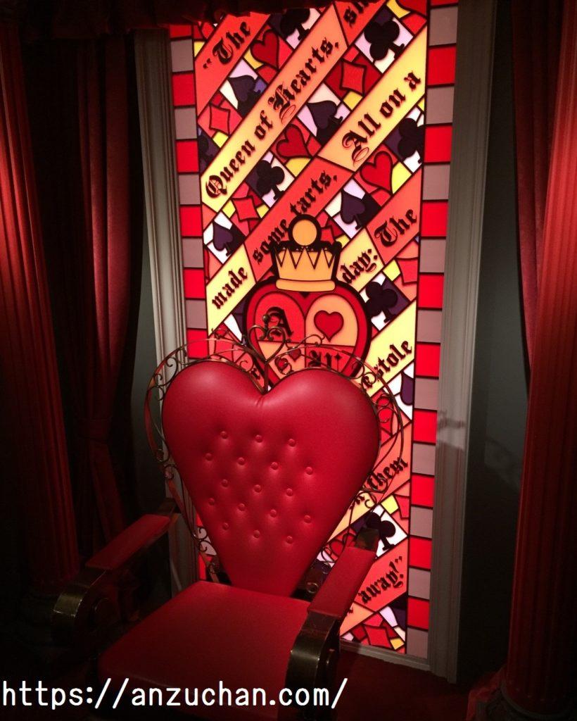 赤い女王のイス