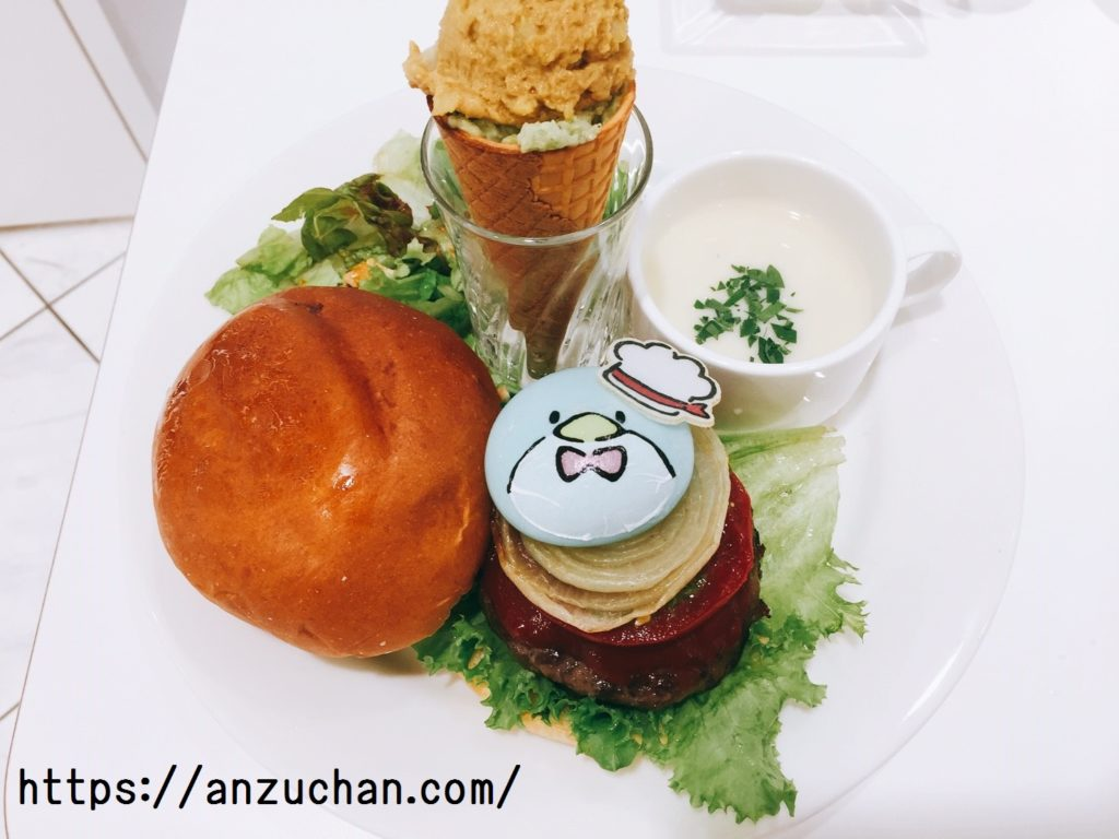 タキシードサムのハンバーガー