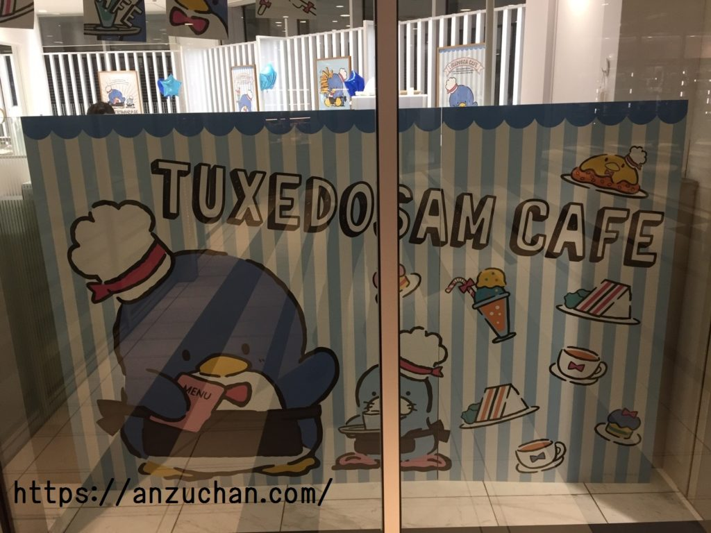 タキシードサムカフェの外観