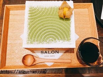抹茶パフェが有名な「サロン銀座茶房(SALON GINZA SABOU)」へ行ってきました!混雑状況やメニューは?