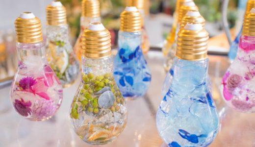 ハーバリウムを安く買うには?おすすめの手作りキット、通販サイトや通信講座をご紹介。結婚式の装花や母の日のプレゼントにも♪