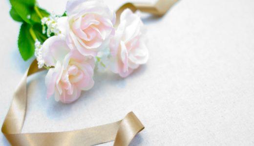 「トレセンテ」結婚指輪の評判は悪い?マイナーなブランド?双子ダイヤモンドのフローラがおすすめ