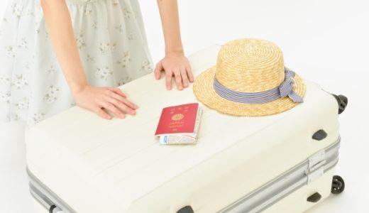 【口コミ】「アールワイレンタル」でスーツケースを安くレンタル!エースやリモワの評判は?