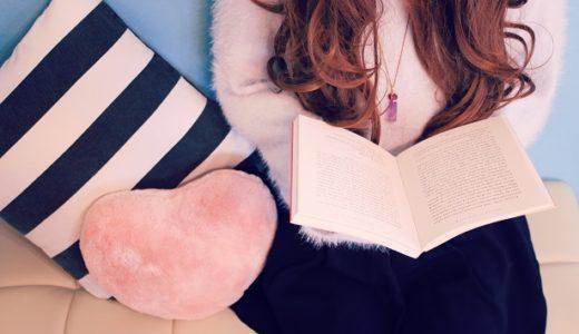 美人百花の電子書籍はないって本当?デジタル版はある?
