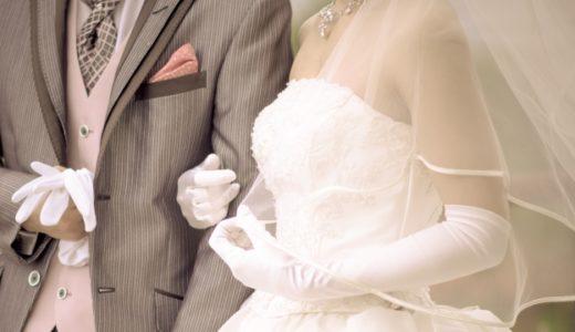 結婚式で新郎のブライダルシェービングはいつ?メンズブライダルエステのおすすめは?